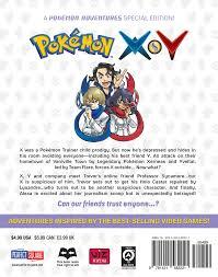 Pokemon X And Y Map Pokémon X U2022y Vol 3 Book By Hidenori Kusaka Satoshi Yamamoto