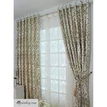 White Energy Efficient Curtains Cheap Blackout Curtains Kids Blackout Curtains Http Www