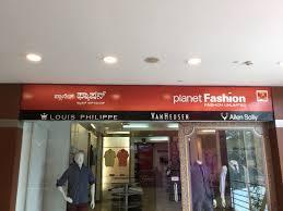 Dental Planet 2016 Q1 Mailer By Dental Planet Planet Fashion Bharath Mall Bejai Readymade Garment Retailers