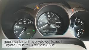 lexus rx 400h hybrid battery life repair battery hybrid toyota prius lexus tel uk 0048222085060