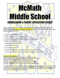 mcmath middle cheerleading u0026 mascot application packet