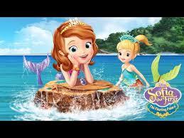 sofia episode floating palace storybook