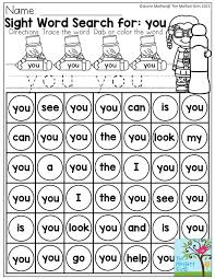 best 25 kindergarten word search ideas on pinterest at family