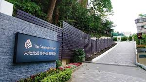 the gaia hotel taipei in taipei best hotel rates vossy