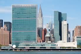 si e des nations unies les siège des nations unies et d autres gratte ciel dans midtown