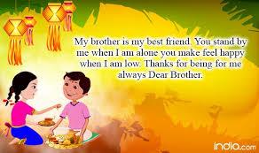 diwali 2015 bhai dooj wishes best bhai dooj sms whatsapp