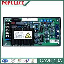 5kva generator avr circuit diagram buy generator avr 5kva