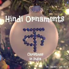 personalized ornaments inspired by india the educators