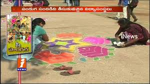 makar sankranti celebrations in schools and colleges inews youtube