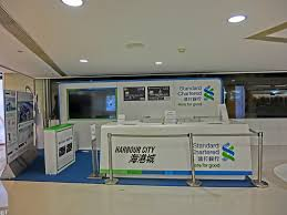 Standard Chartered Bank File Hk Tst Night Harbour City Interior Standard Chartered Bank
