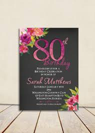80th Birthday Invitation Cards Watercolor Floral Chalkboard 80th Birthday Invitation