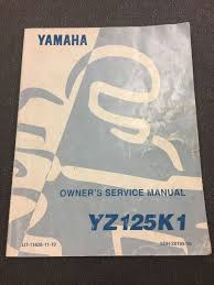 yamaha yz125k1 owners service manual lit 11626 11 10 5dh 28199 10