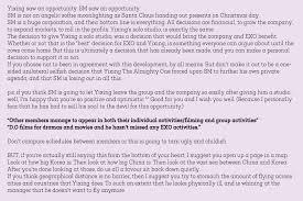 엑소 exo pℓanet page 2487 allkpop forums