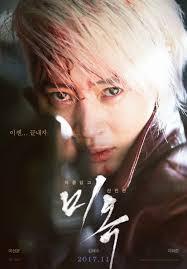 korean movies archives hd movies
