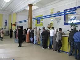 bureau de poste ouvert samedi l expression le quotidien les bureaux de poste ouverts jusqu à