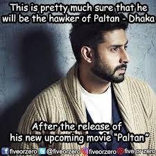 Facebook Troll Meme - bollywood news abhishek bacchan new film troll meme fun funny