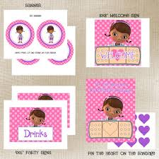 instant download doc mcstuffins party huge printable party