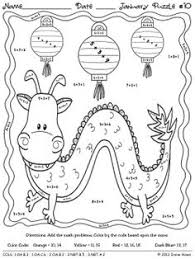 chinese new year worksheets for kindergarten crafts and