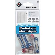 Radiateur Rayonnant Leroy Merlin by Radiateur électrique à Rayonnement 1000 W Leroy Merlin
