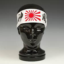japanese headband futaba sousyoku rakuten global market kamikaze headband
