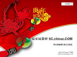 free china powerpoint template new year dynamic ppt templates