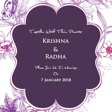 marriage invitation online purple wedding invitation card with names create
