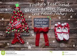 christmas greeting card text christmas lights decoration