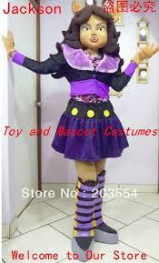 monster high clawdeen wolf mascot costume halloween costume