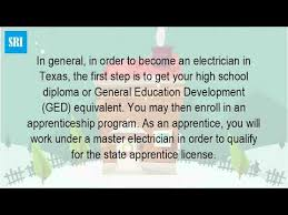 how do you become an apprentice electrician