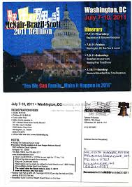 Reunion Invitation Cards Reunion Invitation Samples And Registration Forms Save The Date