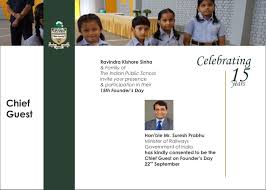 Invitation Cards For Alumni Meet The Indian Public Dehradun Uttrakhand 15th Founder U0027s Day