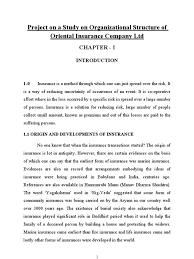 organizational structure of oriental insurance company ltd life