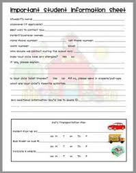 important student information sheet free for back to school