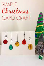 christmas card diy christmas card craft