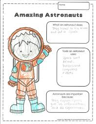 space themed writing ideas for kindergarten primary theme park