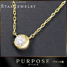 jewelry star necklace images Purpose inc rakuten global market star jewelry star jewelry jpg
