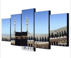 Islamic Home Decor by Online Get Cheap Islamic Home Decoration Pieces Aliexpress Com