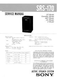 sony srs170 service manual immediate download