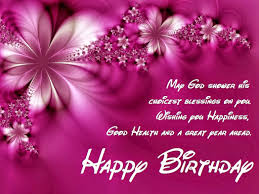 free birthday wishes collection of hundreds of free best birthday quotes from all