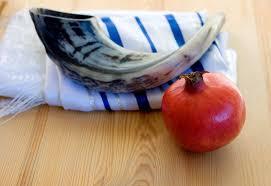 shofar tallit shofar tallit prayer shawl and a pomegranate rosh hashanah