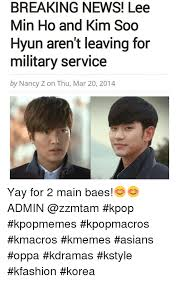 Lee Min Ho Memes - breaking news lee min ho and kim soo hyun aren t leaving for