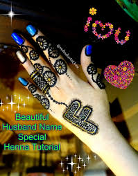 easy simple husband fiance name special henna mehndi designs for