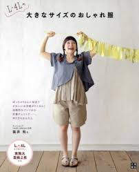 large size dress patterns for chubby women japanese sewing