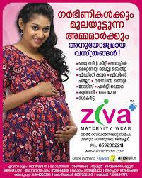 ziva maternity wear ziva maternity wear 8592002211 ziva maternity wear