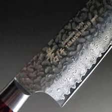 damascus kitchen knives damascus kitchen chef knives