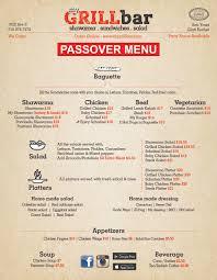 restaurants open chol hamoed 2016 great kosher restaurants