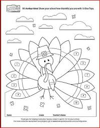 box top turkey collection craft sheet for gift box
