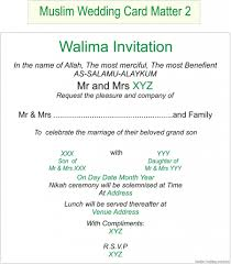 muslim wedding invitation wording islamic wedding urdu invitation cards islamic wedding invitation