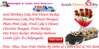 Send Flower Gifts - send flower and cake to chikmagalur send flower chikmagalur