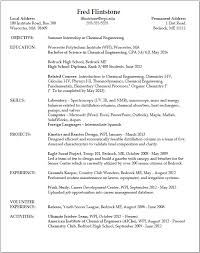 the perfect resume example sample resume for first job no